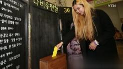위안부 피해 할머니에게 보내는 응원 편지