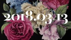 빅뱅, 대성 입대일 맞춰 미발표곡 '꽃길' 공개…GD 작사·작곡