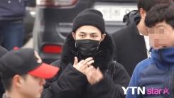 """YG 측 """"지드래곤 위문편지에 부대 업무 마비…자제 부탁"""""""