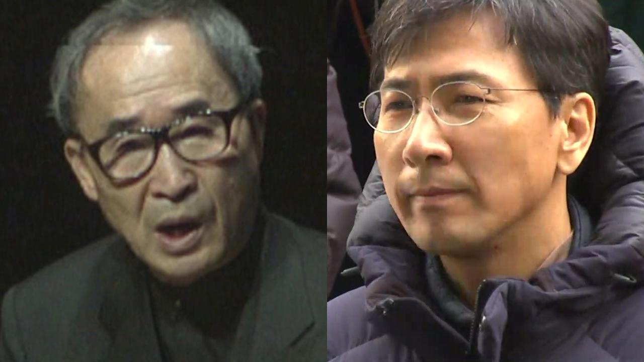 출판사 스리체어스, '성 추문' 고은·안희정 책 전량 회수·폐기