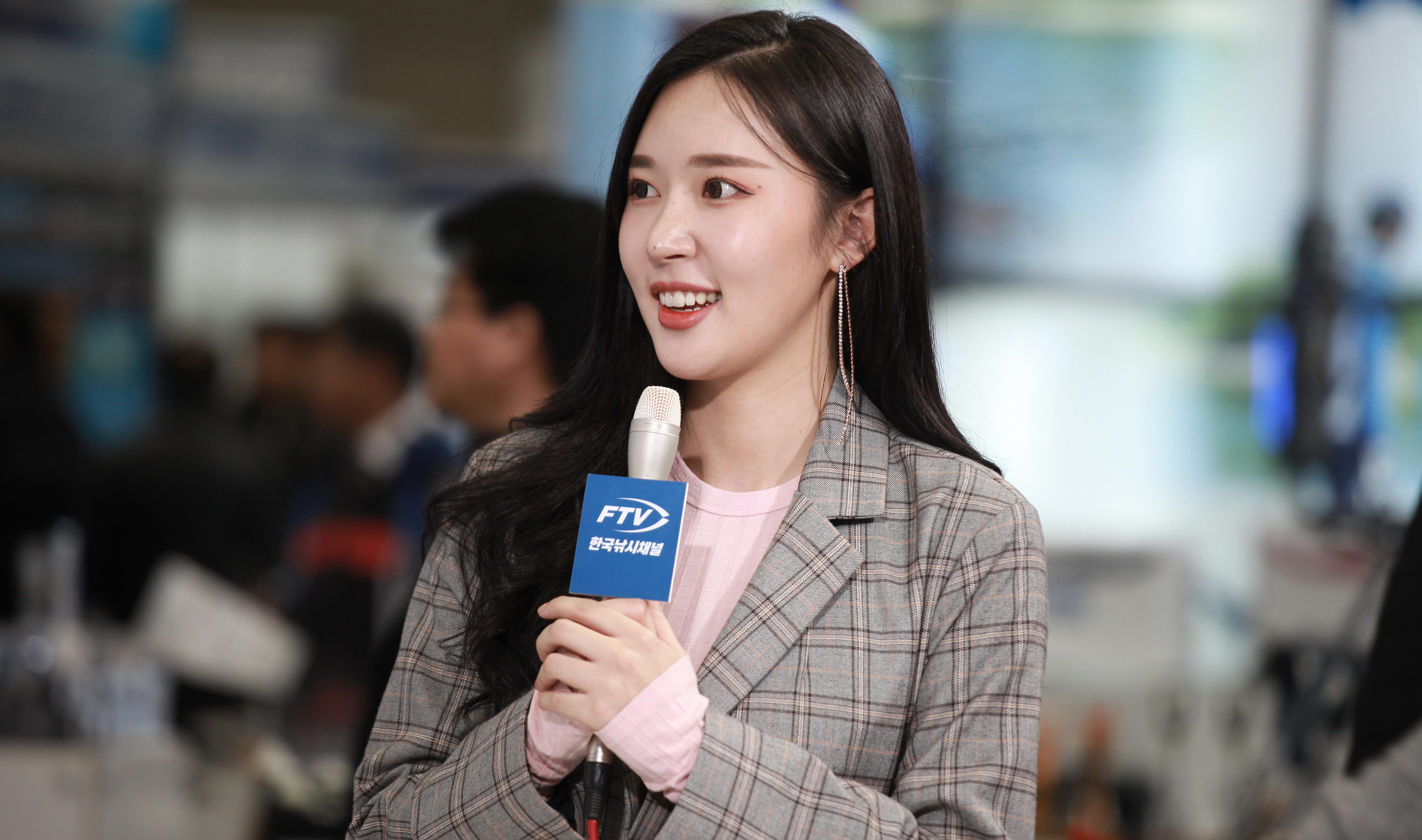 '앵글러쩡' 박희정, '2018한국국제낚시박람회' FTV 생방 깜짝 출연...'히든카드' 진행
