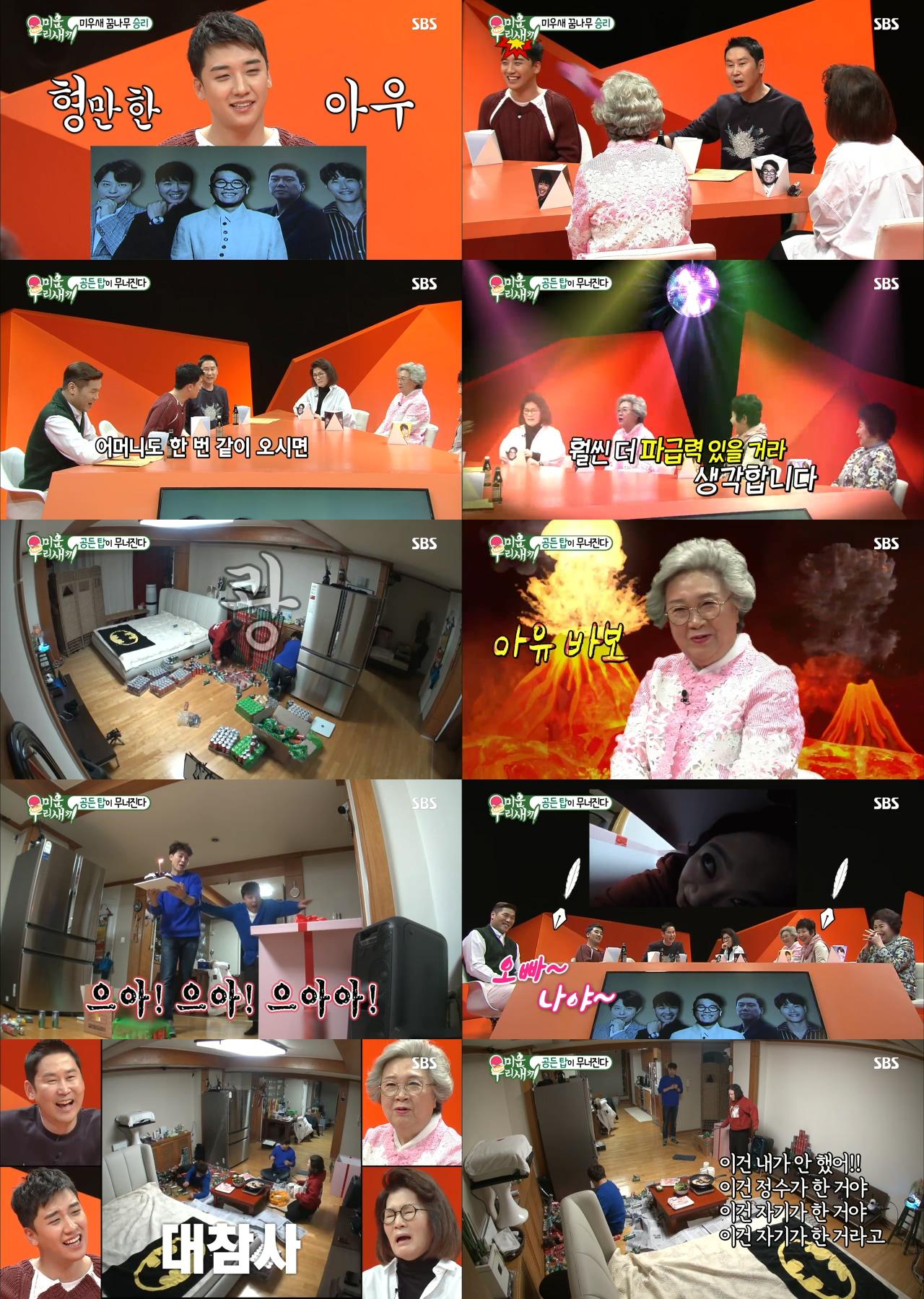 '미우새' 모벤져스 사로잡은 승리 입담…日 예능 1위 굳건