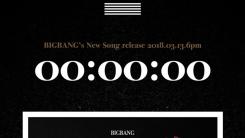 빅뱅, 오늘(13일) 신곡 '꽃길' 발매…시적인 감성 녹인다