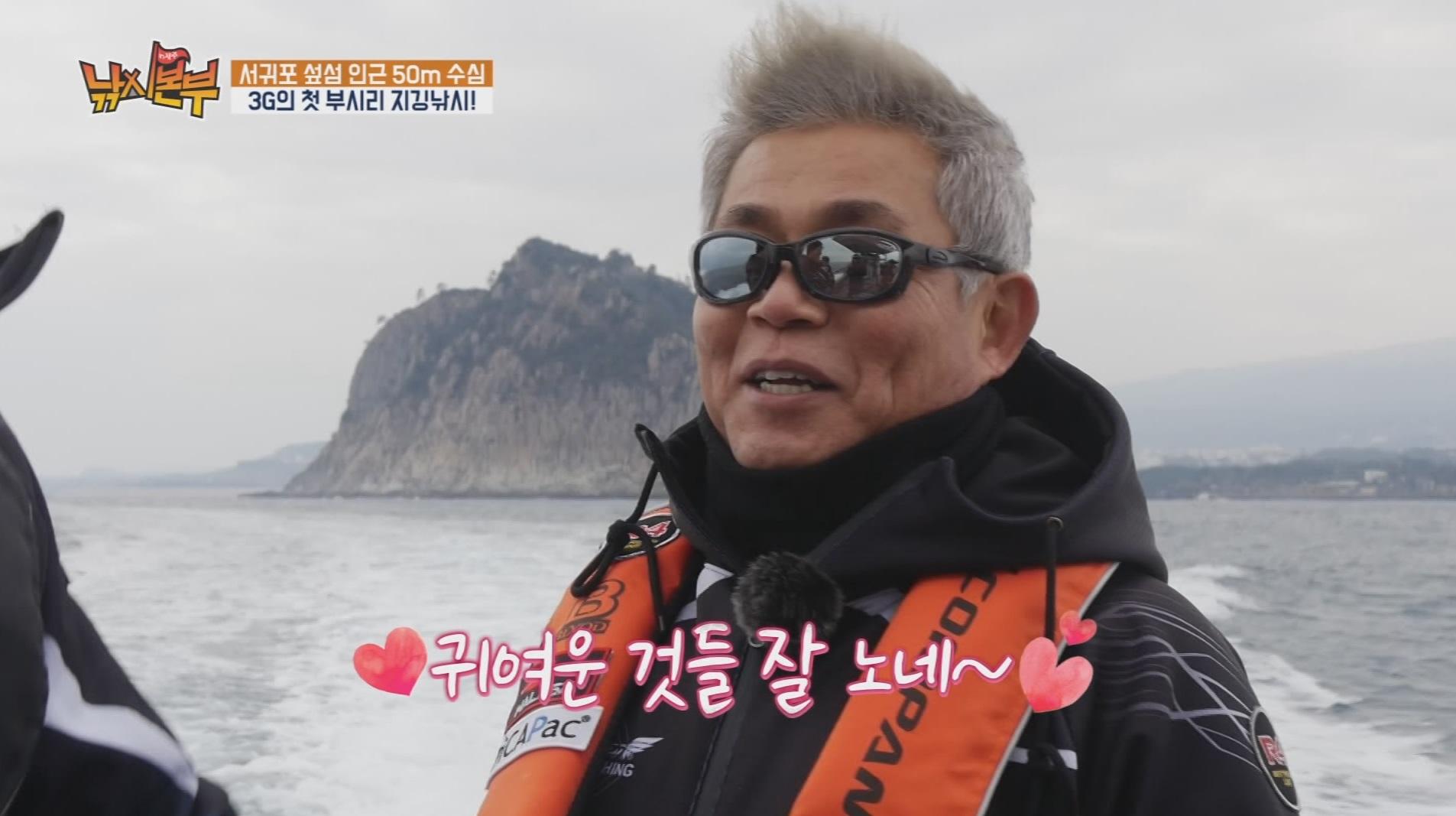 FTV '낚시본부' 정명환, '도시어부' 잡으러 완벽 '리턴'...13일 밤 10시 첫방송