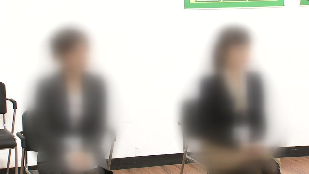 공공기관 채용비리 탈락자 8명 첫 구제