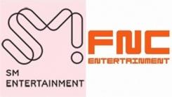"SM엔터, FNC애드컬쳐 최대 주주…""전략적 협력 체계"""
