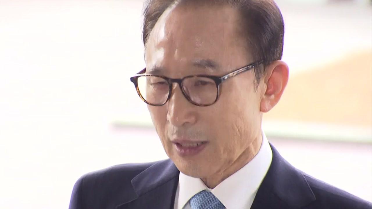"""""""참담한 심정이다"""" 이명박 前 대통령 검찰 소환"""
