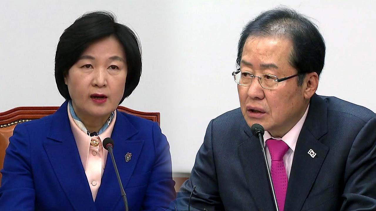 """민주 """"철저히 수사해야""""...한국당 """"선거용 정치보복"""""""
