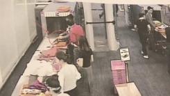 방콕 공항 직원, 손님 가방에서 '현금 다발' 훔치다 체포