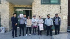 [좋은뉴스] '벌금 수배자'의 안타까운 사연에 모인 경찰들의 온정