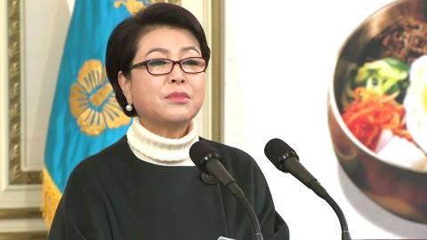 김윤옥 여사, 이르면 이번 주 비공개 조사 받을 듯