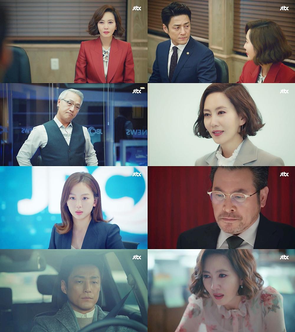 '미스티', 김남주X지진희 무적 행보에 8% 돌파 '자체 최고'