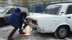 [영상] 두 칸의 주차공간 차지한 '얌체 차량'의 최후