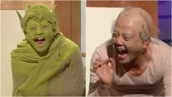 """""""분장 개그 달인 가즈아!""""…'개콘' 김준호, 요다부터 골룸까지"""