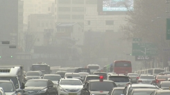 [날씨] 하늘 뒤덮은 미세먼지...중국발? 국내 발생?