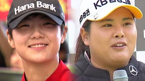 LPGA 박성현·박인비, 3라운드 4타 차 공동 3위