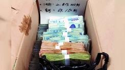 [좋은뉴스] '힘내세요'...소방대원 위한 풀빵천사의 기부