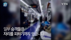 [영상] 외국인이 국내 지하철에서 '동양인 비하'에 폭행까지...?