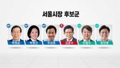 오늘의 대진표로 본 6·13 지방선거 격전지
