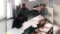 [좋은뉴스] 8,200만 원 전화금융사기 막은 경찰