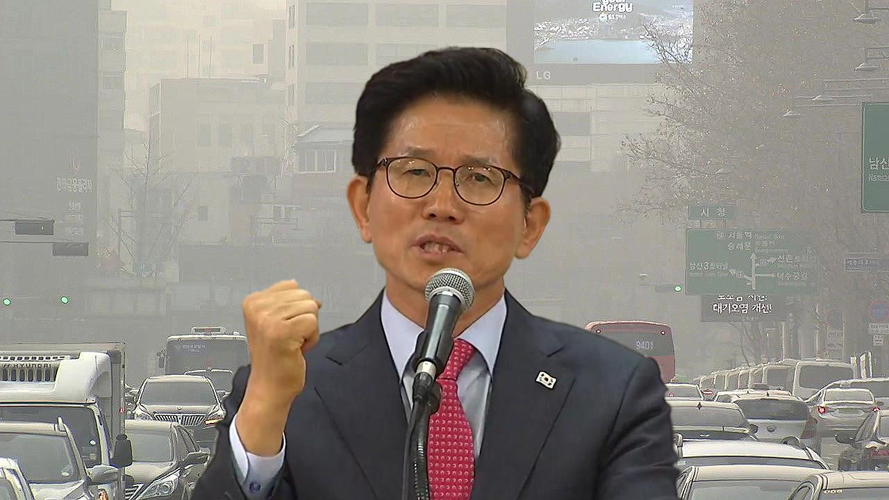 """김문수, """"환경관리기사 자격증있다. 미세먼지 도로에 물뿌려 해결..."""""""