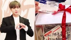 [좋은뉴스] '워너원 박지훈' 팬들의 헌혈 릴레이