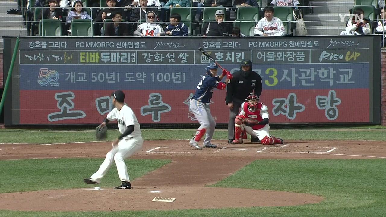 SK 김광현, 시즌 3승...NC, 팀 최다 연패 타이 9연패