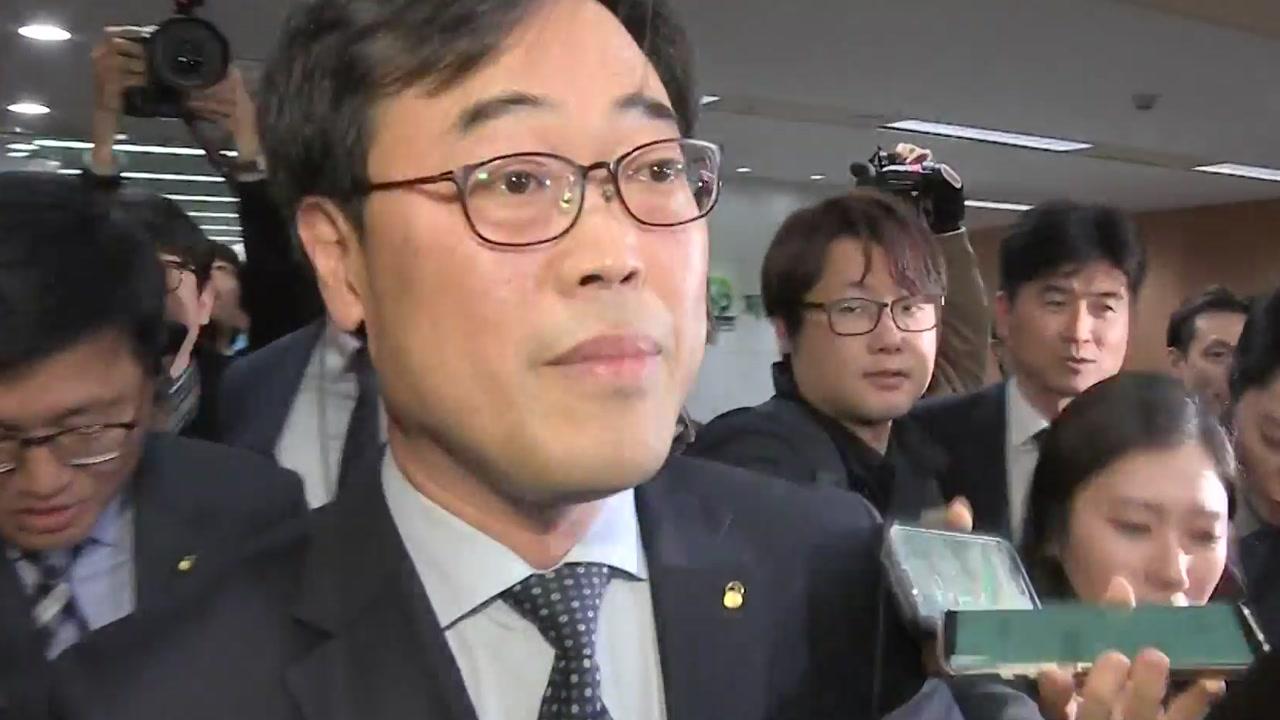 김기식 사퇴... 선관위, 법 위반 결론