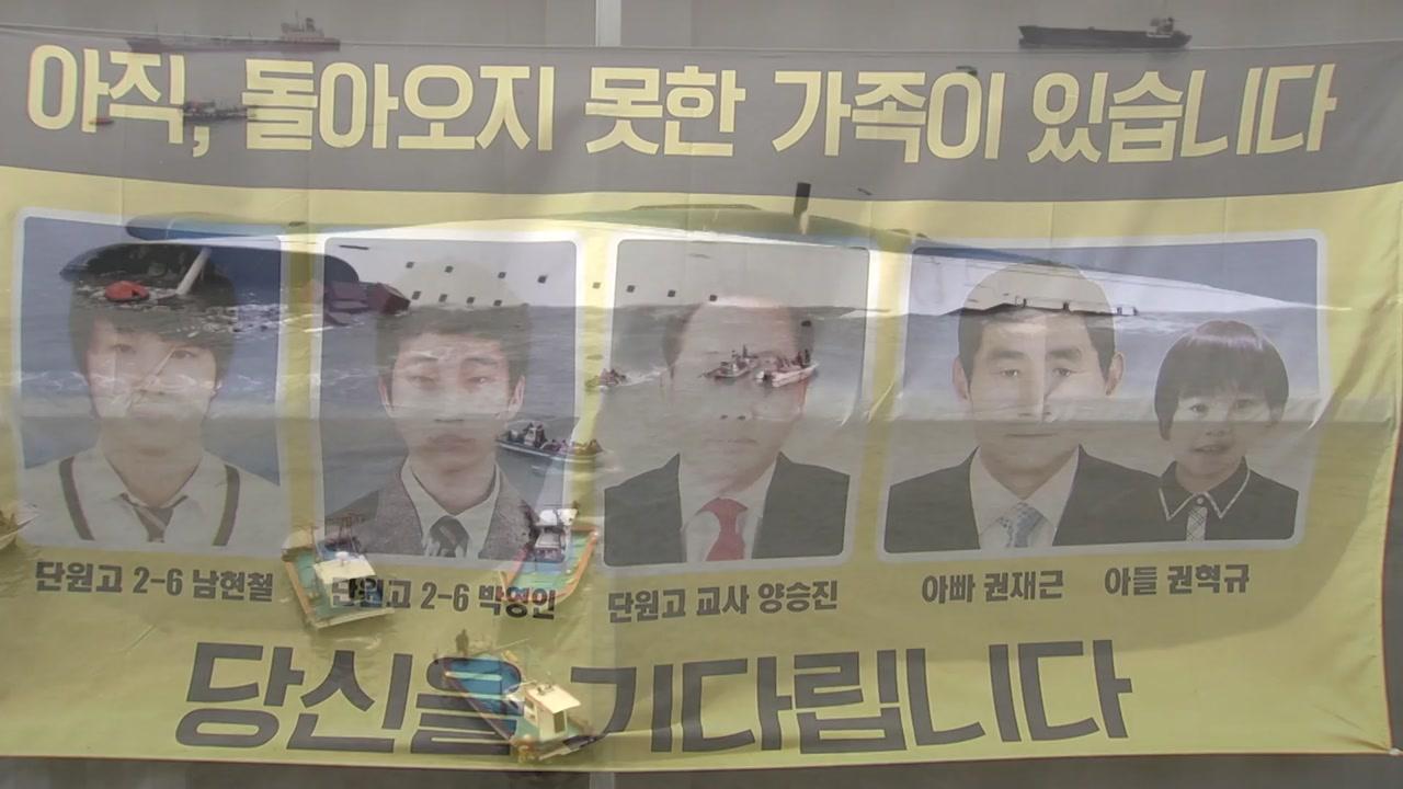 전국 추모객들 '안전한 사회' 한목소리