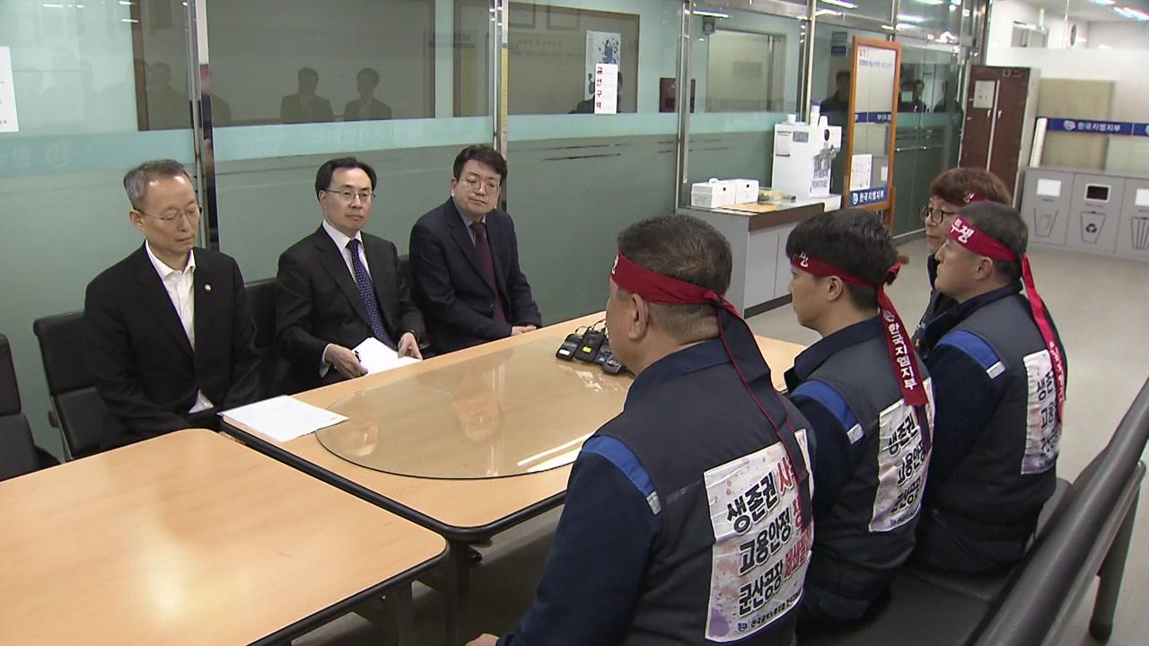 한국GM 임단협 또 빈손...법정관리 가능성 우려