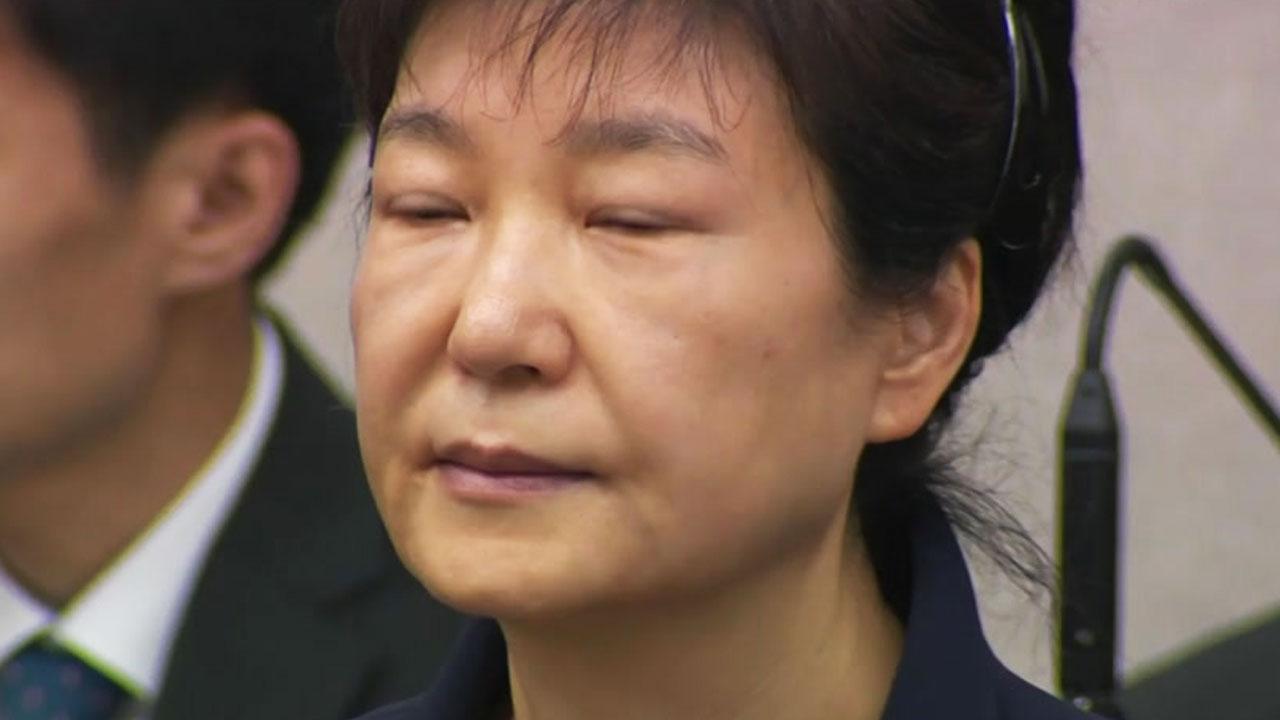 박 前 대통령 '국정농단 재판' 항소 포기