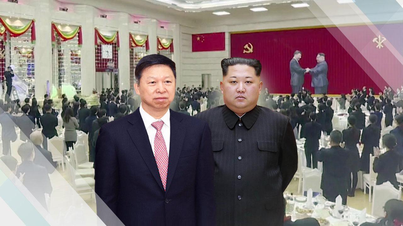 """""""北中 중대문제 교환""""...북미회담 앞둔 포석?"""