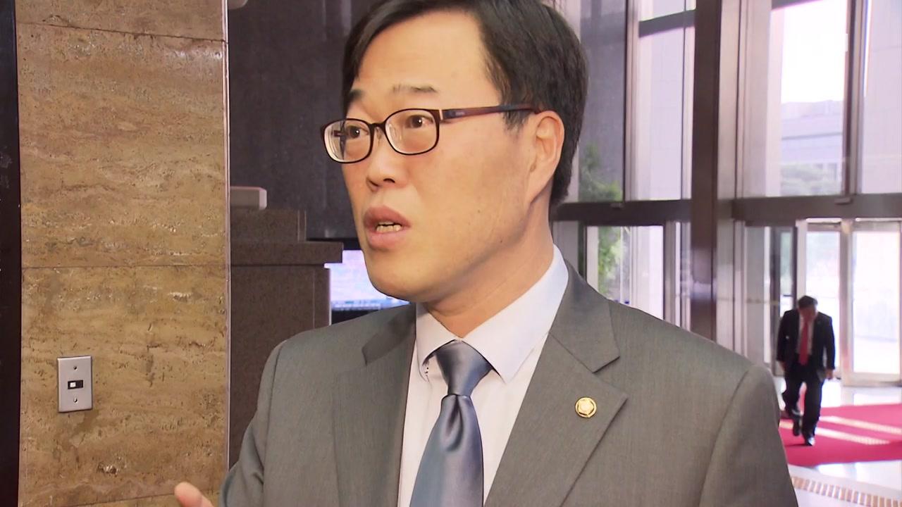"""선관위 """"김기식 '셀프 5천만 원 후원'은 선거법 위반"""""""