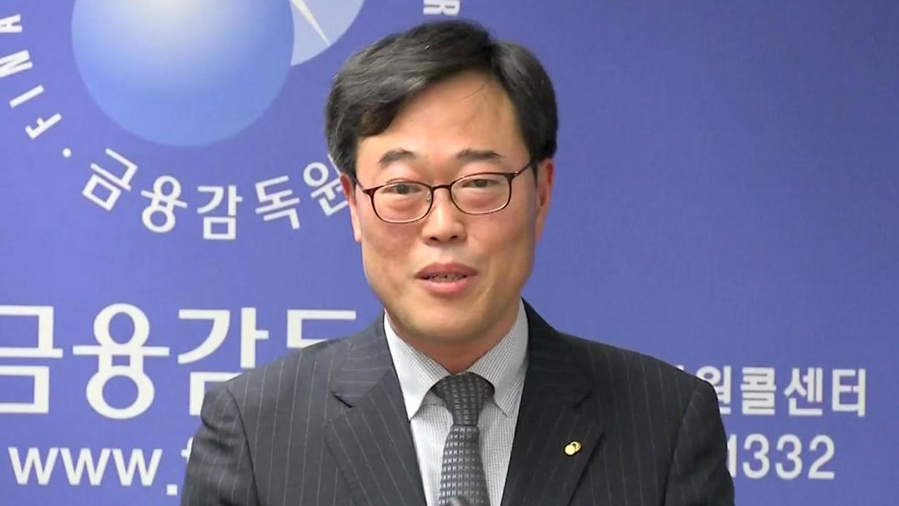 """김기식 """"선관위 위법 판단 납득하기 어렵다"""""""