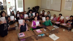 [좋은뉴스] '한글 배워요'...마을회관에 생긴 특별학교