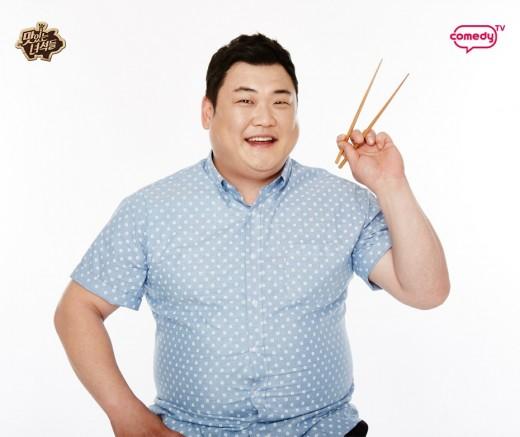 김준현, 7월 둘째 출산…다둥이 아빠 된다