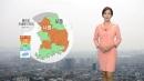 [날씨] 미세먼지 '나쁨'...낮동안 남부 초여름 더위