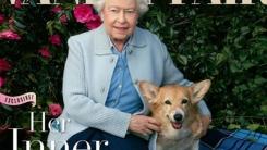 오래 기른 반려동물의 죽음으로 힘들어하는 영국 여왕