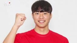 [좋은뉴스] '십시일반' 봅슬레이 선수 꿈 후원한 시민들