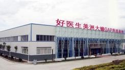 살아있는 바퀴벌레 60억 마리 생산하는 중국 공장