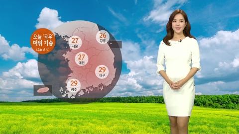 [날씨] 오늘 '곡우' 초여름 더위...미세먼지·오존 말썽