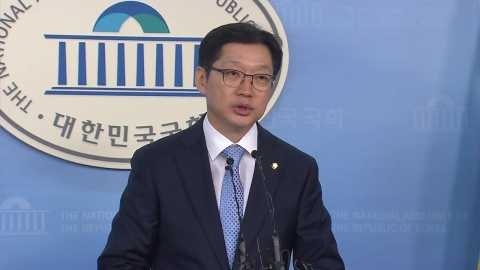 """""""김경수, 드루킹에 문 대통령 기사링크 10개 전송"""""""