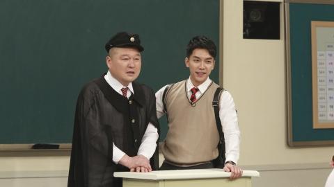 """'아는형님' 강호동, 이승기 격한 환영 """"가장 사랑하는 동생!"""""""