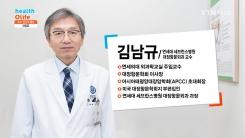 조기 진단이 중요한 대장암, 기억할 점은?