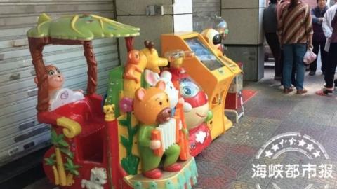 중국에서 어린이용 '동전 놀이기구' 타던 유아 사망