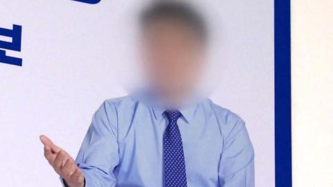 민주당 사상구청장 예비후보, '여직원 폭행' 체포
