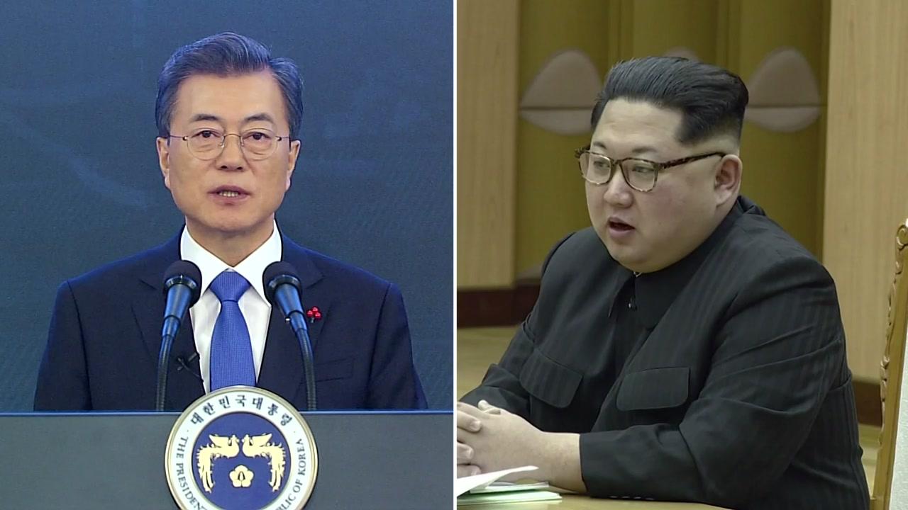 D-2 미리보는 남북정상회담 '3대 의제'