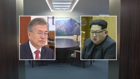 남북정상회담 D-1…준비 끝, 마무리 점검
