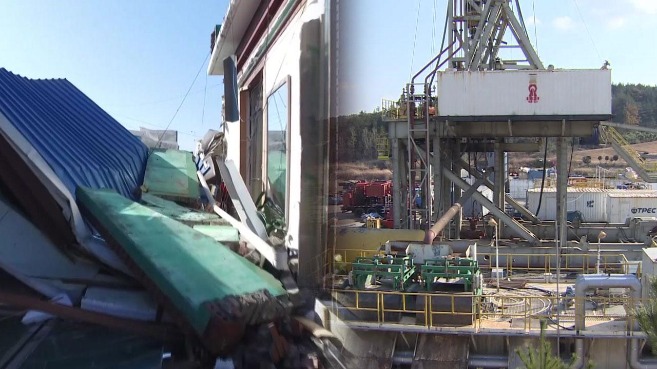 포항 지진, 지열발전소가 '방아쇠' 확인