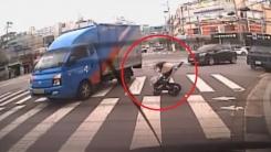[좋은뉴스] 위기의 유모차...트럭 세워 막은 택배 기사